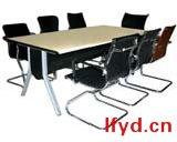 Y型钢脚会议桌