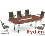 现代休闲会议桌